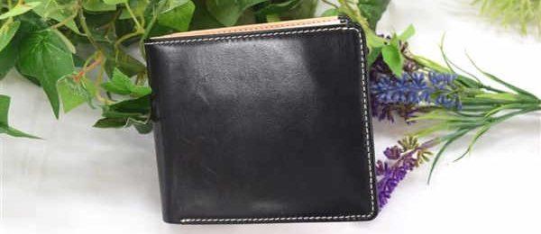 ブライドルレザー2つ折り財布